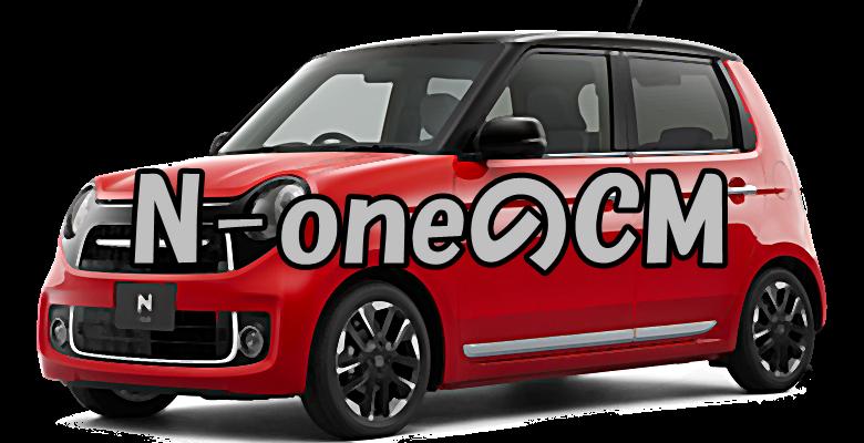 n-one-CM